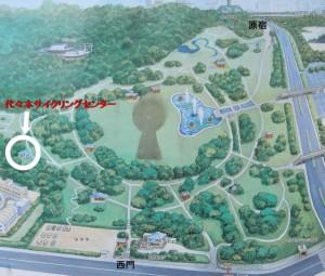 代々木公園MAP 代々木サイクリングセンター