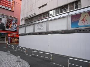 新宿オデヲン閉館