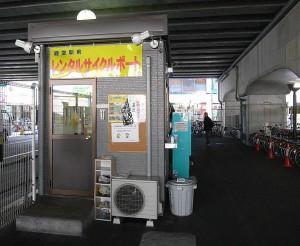 経堂レンタサイクルポート