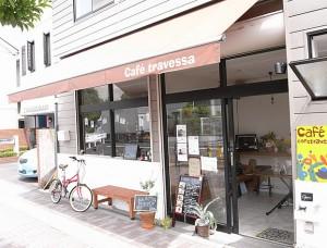 cafe_travessa