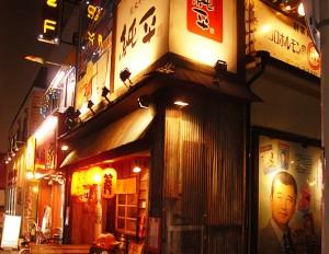 手料理・炭焼酒場 純平