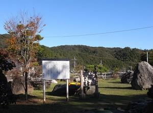 七沢荘 庭