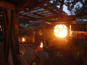 七沢荘の温泉
